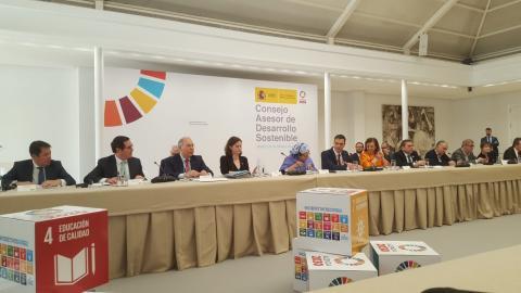 Acto de presentación con representantes del sector público, privado y la sociedad civil.