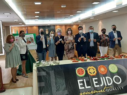 Presentación del cupón dedicado a El Ejido Gourmet