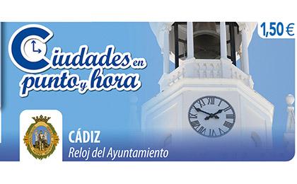 Reloj del Ayuntamiento de Jerez, motivo del cupón del 24 de julio