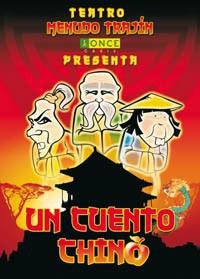 Cartel de la obra Un cuento chino